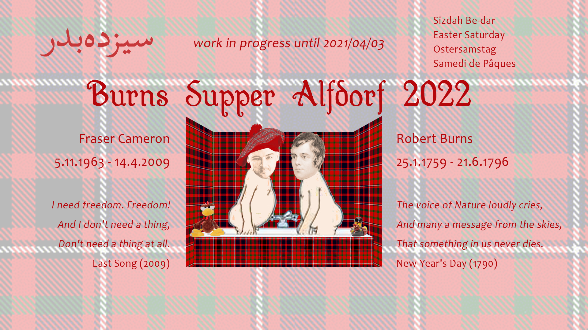Burns Supper 2022 (annoncement)